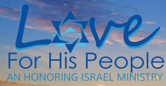 This image has an empty alt attribute; its file name is Logo-with-sky-and-clouds-honoring-Israel-1.png