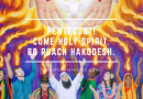 Holy Spirit, come. We welcome you this Pentecost. Bo Ruach HaKodesh. Love For His People ministry
