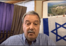 Alter the Prayer Altar for Aliyah – Dean Bye, Return Ministries