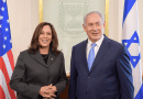 Who is Kamala Harris? Married to a Jewish lawyer, she's actually more moderate on Israel than many in the Democratic Party. But Jewish Republicans say she'd be a disaster.  – Joel Rosenberg